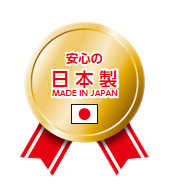 made-in-japan-seal.png